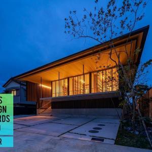 キリコ設計事務所|フランス DNA Paris Design Awards を受賞!