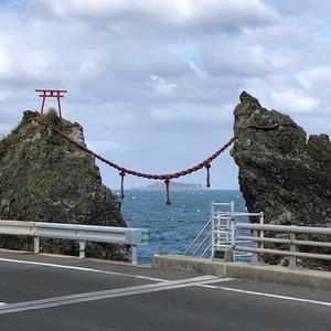 九州旅行 二日目!!