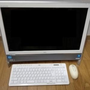 起動しなくなったパソコンのハードディスク入れ替え