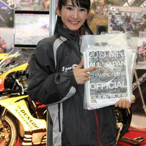 佐藤まりの さん(近畿モーターサイクルスポーツ協会(MFJ) ブース)