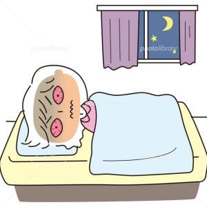 恐怖の不眠症