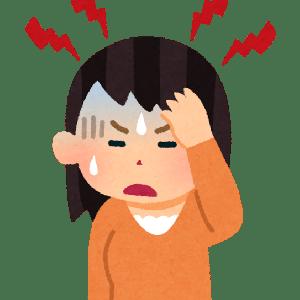 頭痛がするとドキっとする(>_<;)