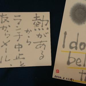 墨ボタッ。Idon't believe this !