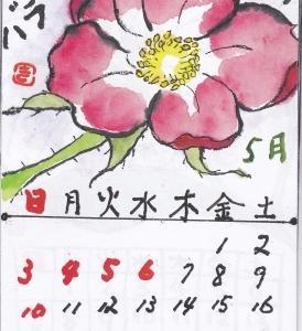 古川 2020年5月 バラ
