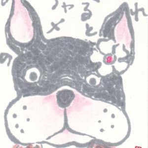 犬のブローチ「疲れるとガチャ目になるの」