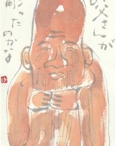 木彫りの仏像「お父さんが彫ったのかな」
