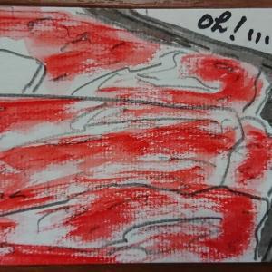 牛肉肩ロース「oh!いい肉!!」