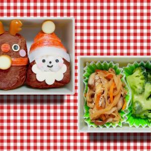 クリスマス弁当☆肉肉しいサンタ&トナカイ