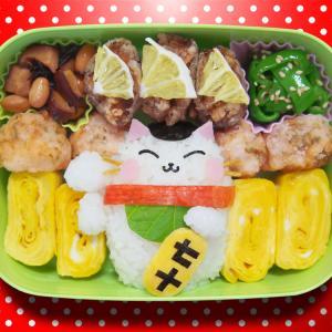 招き猫弁当☆まごわやさしい