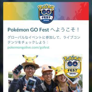Pokemon GO Fest2020①