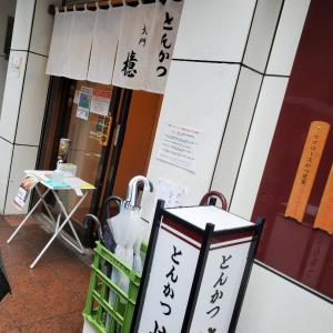 アナと雪の女王~神奈川旅行記⑲~