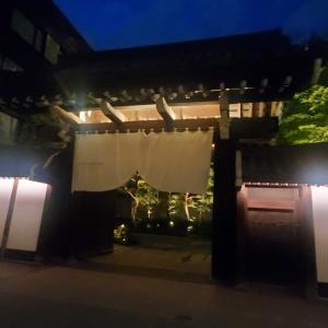 HOTEL THE MITSUI KYOTO②~食べ旅京都⑤~