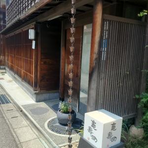 亀寿司~加賀温泉旅行記②~