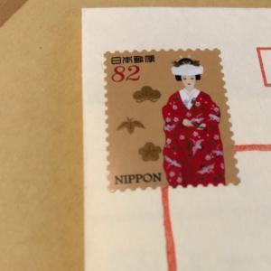 花嫁さんの切手