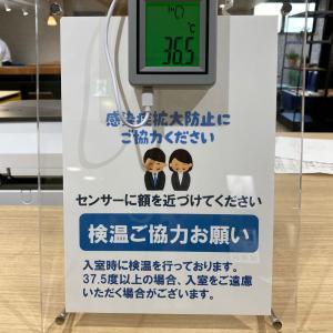 非接触の検温機