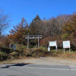 五葉山に登ってきました。