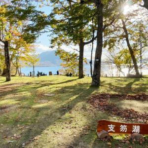 Workation‼︎ Go to 北海道 支笏湖① クリアカヤック マウンテンバイク