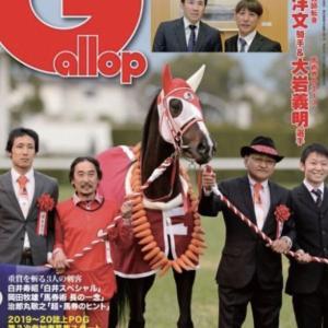 AJCC(2)G誌