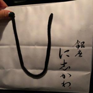銀座 に志かわ  〜1番美味しい食べ方〜