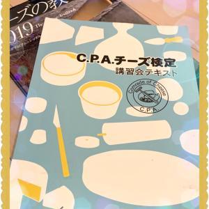チーズ検定、いよいよ和歌山に!