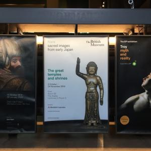 縄文土器からマンガまで★大英博物館で見れるニッポン