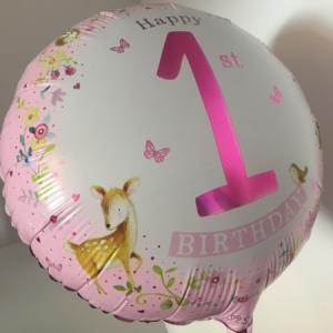 1歳の誕生日プレゼントは、カタカタ♪