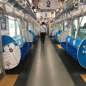 日本への帰国とドラえもん電車