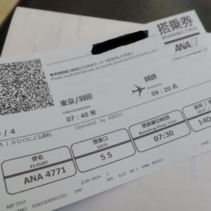 北海道キャンプ2020 ~9月編①~