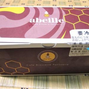 『アヴェーユ』の塩ロールケーキ*  @京阪・香里園