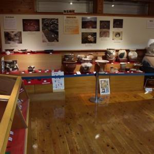 日田市埋蔵文化財センター