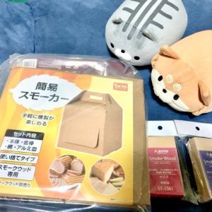 燻製&ローストビーフ☆