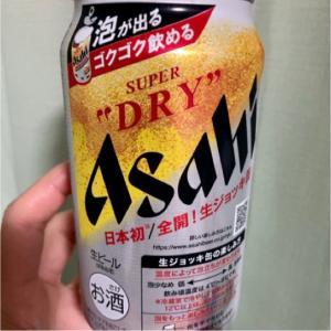 話題の!生ジョッキ缶☆