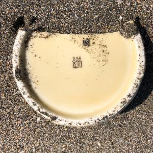 【ビーチコ】統制陶器『岐868』