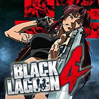 ブラックラグーン4 (スーパー)ヘブンズラッシュ解析