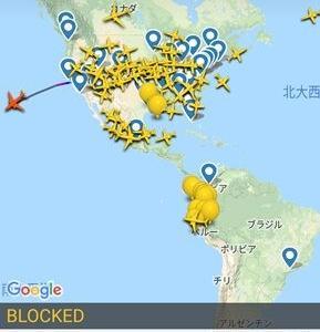 【飛行機が今どこを飛んでいるかがわかる】Flightradar24(フライトレーダー)が楽しい♪
