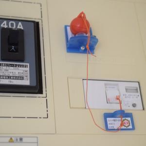 【震災対策】大地震発生時の二次災害「通電火災」防止器具を取り付け!