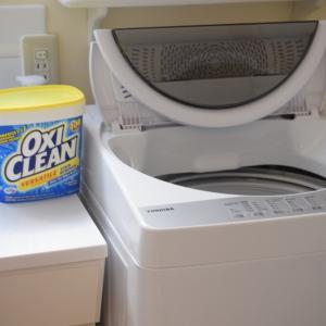 【洗濯機】洗濯槽の掃除をしてみて分かったこと。もう風呂の残り湯は使わない。