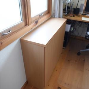 【夫の部屋の改造】窓下ぴったりの収納棚を購入!