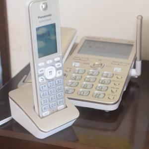 【敬老の日のプレゼント】実家に新しい電話機を設置!迷惑電話防止機能付き。