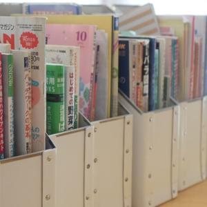 【断捨離】収納家具を無くすことで強制的に物を処分!「趣味の本を半減」