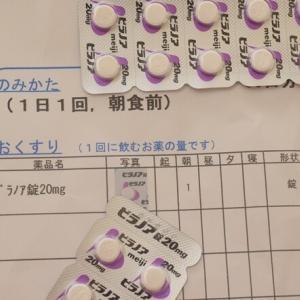 【花粉症】今年は「ビラノア」という薬を飲んでいます&楽天スーパーセールポチレポ♪今日は5倍ポイントデー♪