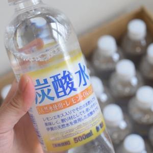 【業務スーパー】500ml×24本で888円(+税)の炭酸水がコスパ最強!という話。