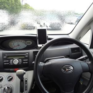 【年に一度のAmazon最大のセール】今日からAmazonプライムデー開催&車にスマホホルダーを付けた話