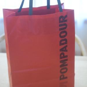 【テレビで話題】ポンパドウルのパン&Amazonプライムデーで買ったもの✨