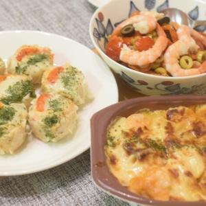 【珍しく夫婦二人】夫の手作りリゾット&成城石井のお惣菜で夕飯