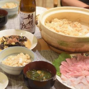 【鯛を一匹使って】鯛めしとお刺身の夕飯(・∀・)
