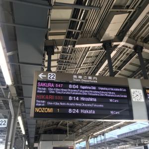 急遽、日帰り九州ツアー