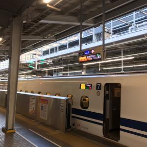 弾丸東京日帰りツアー