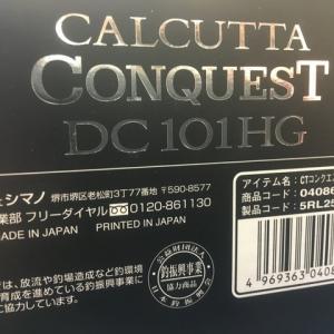 コンクエストDC101HG