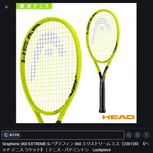 テニスラケットの試打